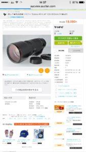 S__16793610